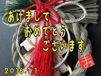 16-01-01-07-08-31-837_deco.jpg